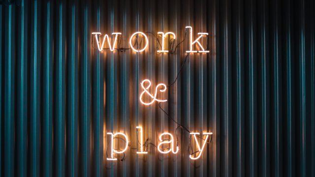 仕事と遊び